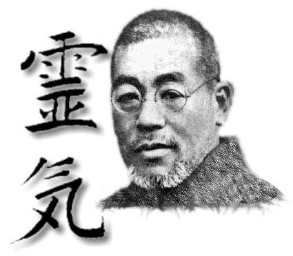 Misao Usui